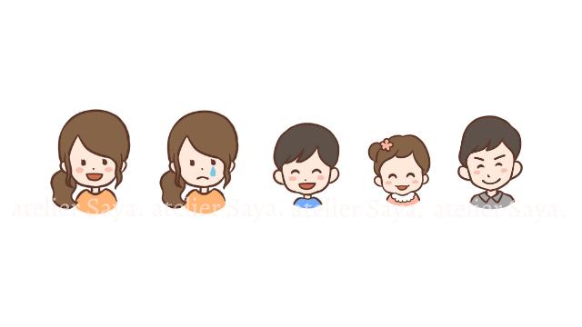 ブログのアイコン(ご家族用セット)