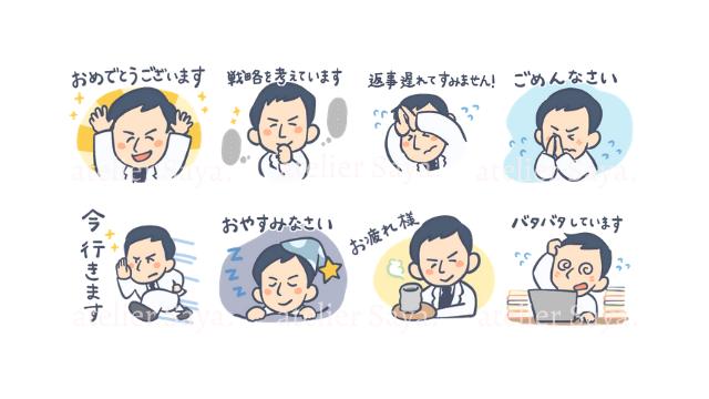 LINEスタンプの制作(医者・似顔絵)